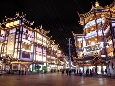 Du lịch Trung Quốc giá rẻ